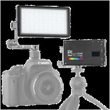 Осветитель Boling BL-P1 Vlogger RGB 12W 2500-8500K