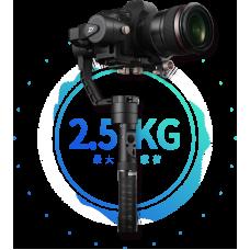 Электронный стедикам Zhiyun Crane Plus 2018