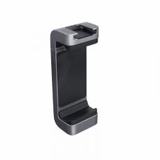 Держатель телефона для Osmo Pocket, PGYTECH P-18C-027