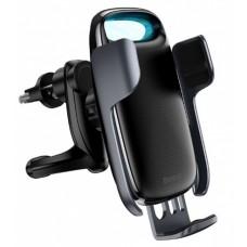 Беспроводное зарядное устройство Baseus Milky Way Electric Bracket Wireless Charger (15W)Black