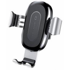 Беспроводное зарядное устройство Baseus Wireless Charger Gravity Car Mount Silver