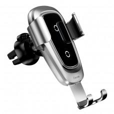 Беспроводное зарядное устройство Baseus Metal Wireless Charger Gravity CarMount(Air Outlet Version)Silver