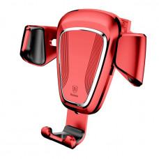 Автомобильный держатель Baseus Gravity Car Mount Red