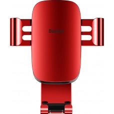 Автомобильный держатель Baseus Metal Age Gravity Car Mount(Air Outlet Version) Red