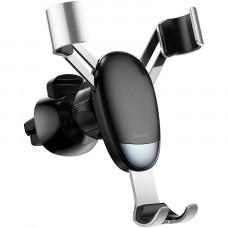 Автомобильный держатель Baseus Mini gravity holder Silver