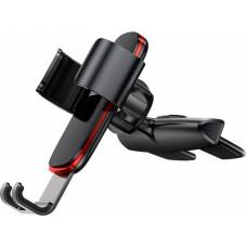 Автомобильный держатель для телефона в CD слот Baseus Metal Age Gravity CarMount (CD Version) Black