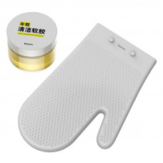 Набор для чистки автомобиля Baseus Car cleaning kit Cleaning soft adhesive+silicone glove Yellow (TZCRLE-0Y)