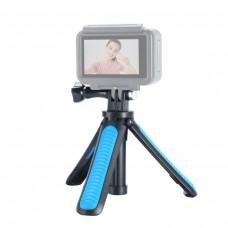 Мини трипод для GoPro и DJI OSMO ACTION