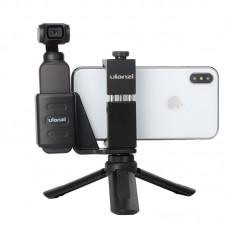 Ulanzi OP-1 крепление для мобильного телефона к DJI OSMO Pocket