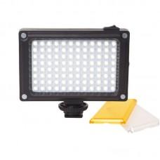 Лампа светодиодная Ulanzi 96 LED с креплением на штатив