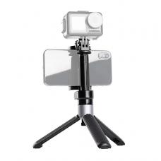 Трипод-стойка (Plus) для экшн-камер PGYTECH P-GM-118